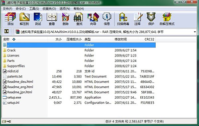 multisim10.0_电路图软件哪个好?三款电路图软件推荐
