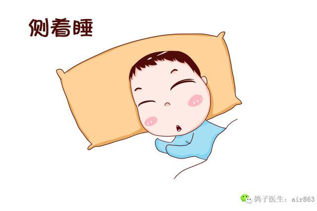 宝宝睡姿不正确危害大!宝宝睡姿决定脸型和头型