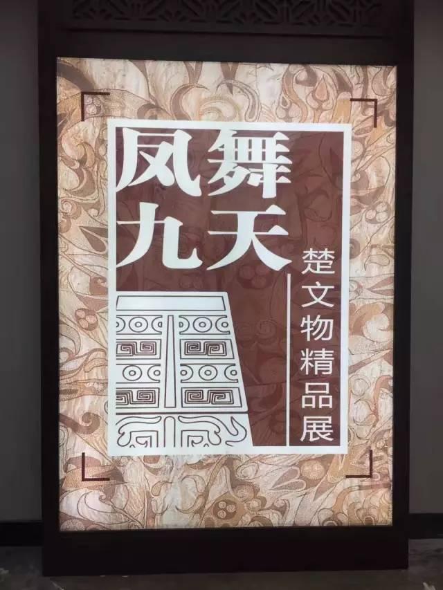 彩绘木雕小座屏
