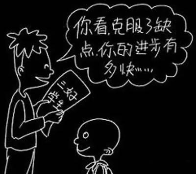 暗示的力量如此可怕!父母永远都不要给孩子说的三个字