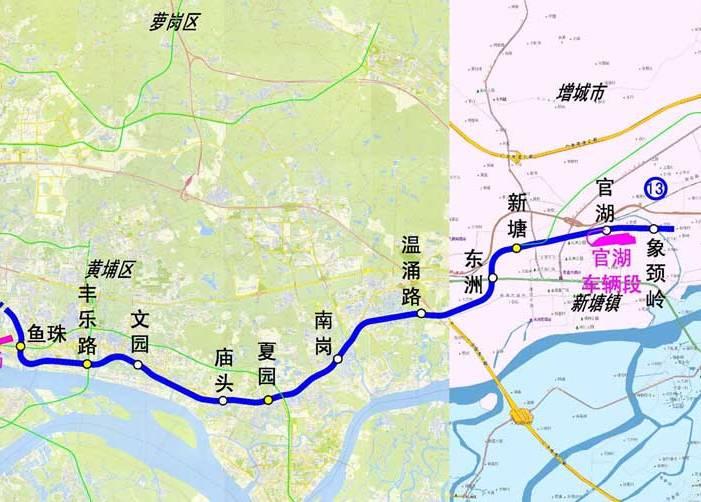 广州地铁十三号线首期有望年底开通 增城到市中心1小时可达图片