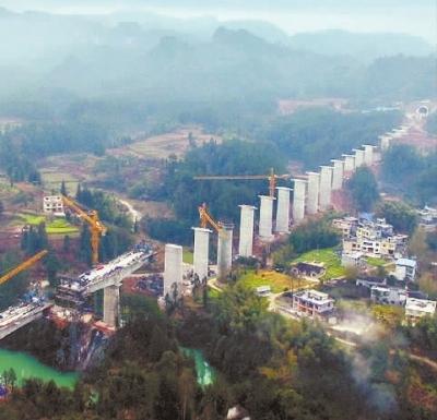 建设中的湘鄂渝边区铁路 图