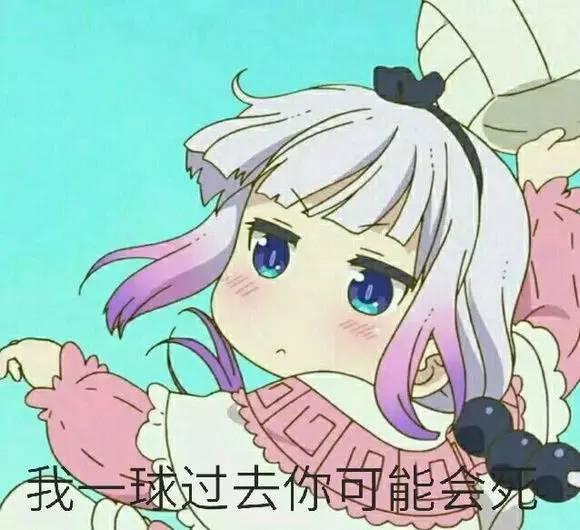 自从看了《妹抖龙》,本王沉溺于幼女之中无法自拔.图片