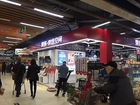 京东北京爱琴海实体店