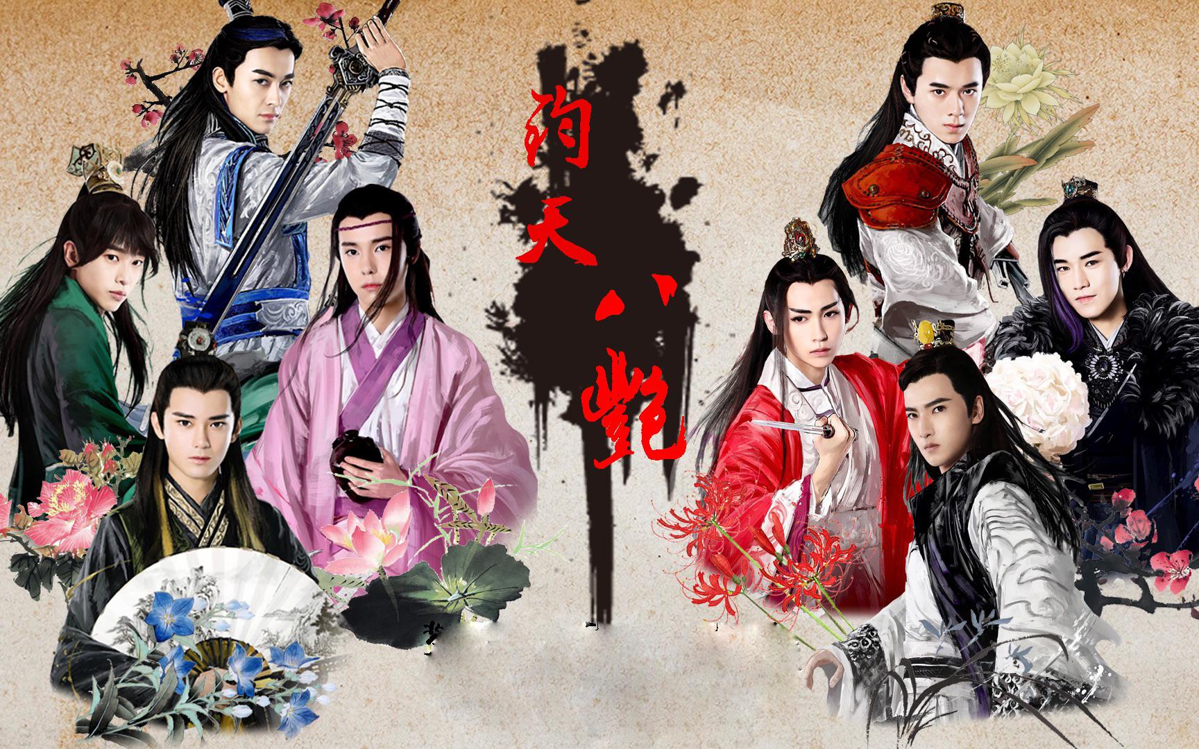 中国古代最著名的八大刺客排行榜