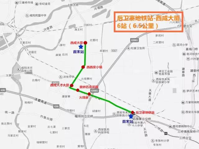 新咸户路规划图