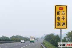 """湖北谷竹高速成""""拦路虎""""交管部门为何置若罔闻?"""