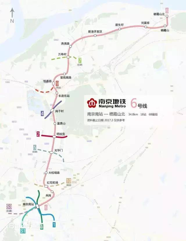 北京地铁1号线如何转到亦庄线图片