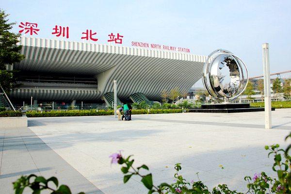 1,深圳北站
