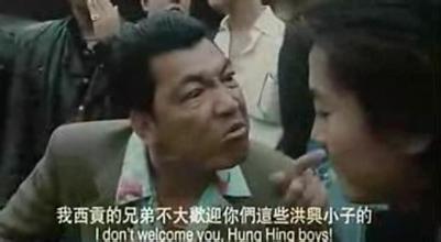 金牌配角大傻成奎安,他曾和周星驰周润发同框