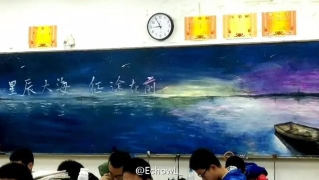 裸眼3D的黑板报你见过吗 看完感觉自己上了假高中图片