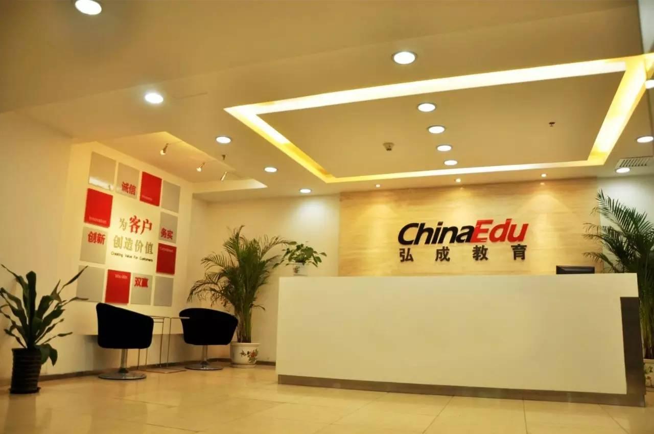 """无法播放河南省专业技术人员继续教育网络学院的视频。付款和登录后即可打开,但始终显示""""就绪""""。"""