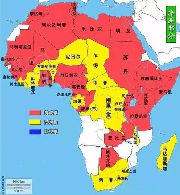 非洲当时加入联合国的一共42国投票:赞成票26票,反对票15票,弃权票1票.