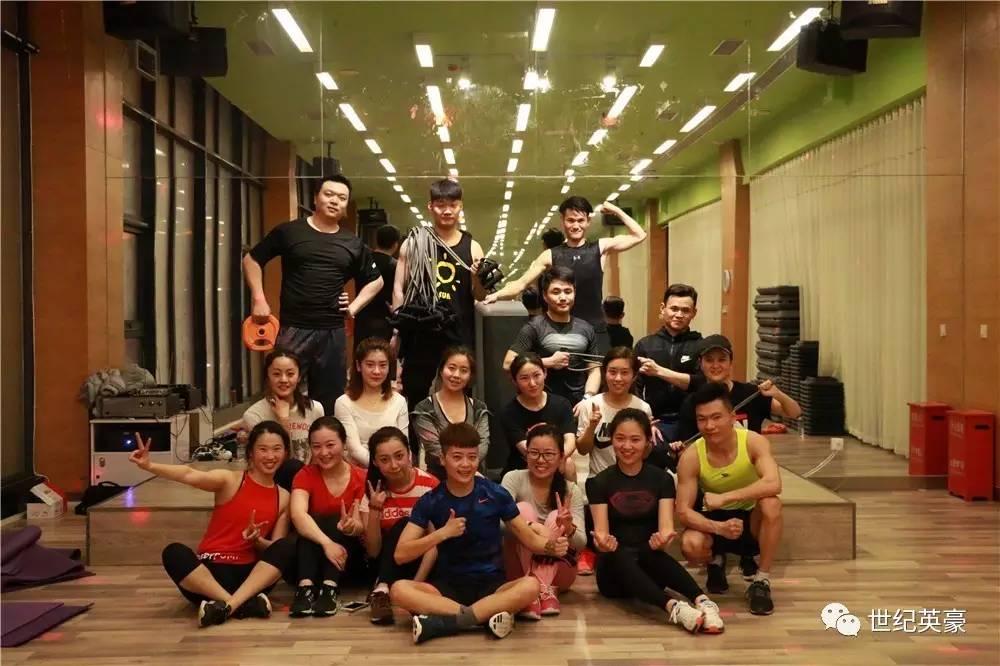 【APC90】世纪英豪健身研发全新课程,感受冰