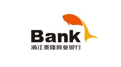 2017浙江泰隆商业银行春招来袭