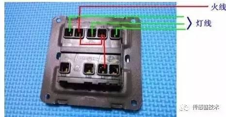收藏 最全的开关接线图 单控 双控 三控图片