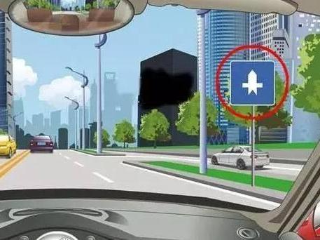 扣分最多的交通标志,第一个就不认识