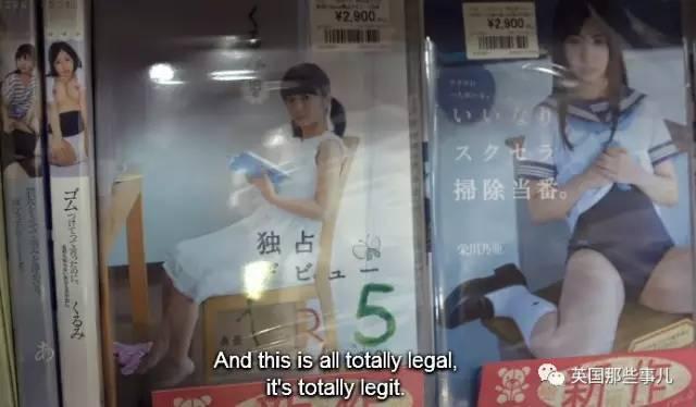 2017BBC纪录片:日本未成年SQ交易调查(中字) 42