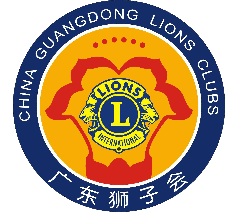 广东狮子会第三专区主办最美城市无障碍徒步东莞站