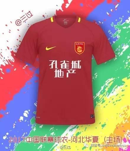 耐克发布中超四队球衣,其他队近乎纯色体恤衫 队徽