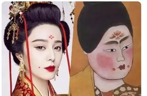 女性凤九眉心一点红热巴花钿妆演绎古典真人最爱情趣内衣美图动态图片