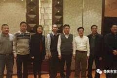 陈家添副市长,蔡大经副秘书长,市旅游局张丽文局长,林伟文副局长等有图片