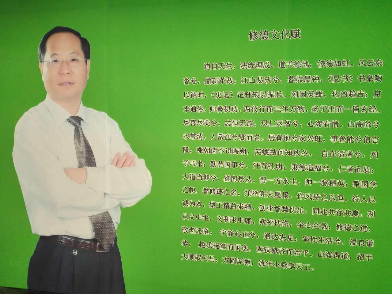 修德智慧·造福三氧发展论坛在京隆重举行(图)