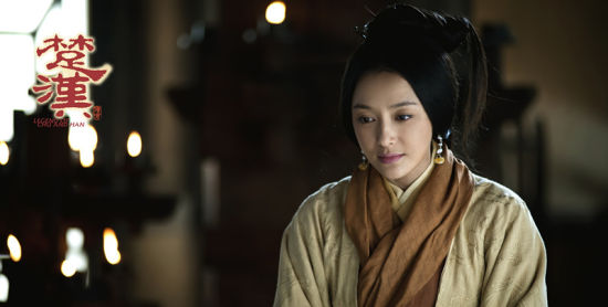 当一穷二白的游子刘邦遇到含苞待嫁的剩女吕雉,爱的暖巢也就打开了.