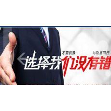 贵金属投资优势-远东贵金属交易平台值得信赖安全稳健的服务商