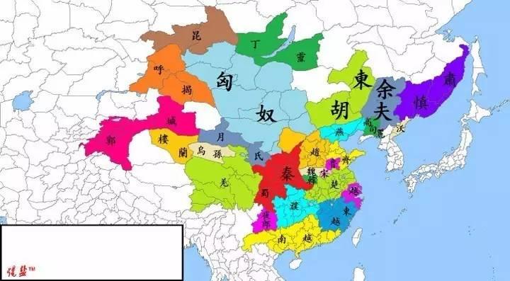 【史海钩沉】中华5000年疆域v史海图vpn使用教程图片