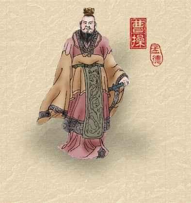 三国人物图谱图片