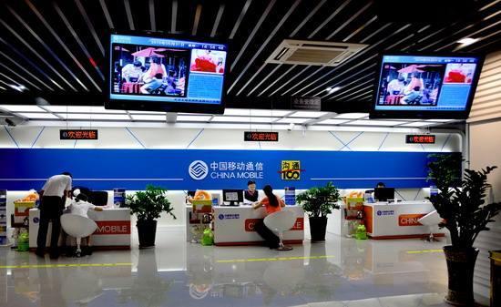 中国移动联通之间的4G较量 移动推出出境30元无限流量包天