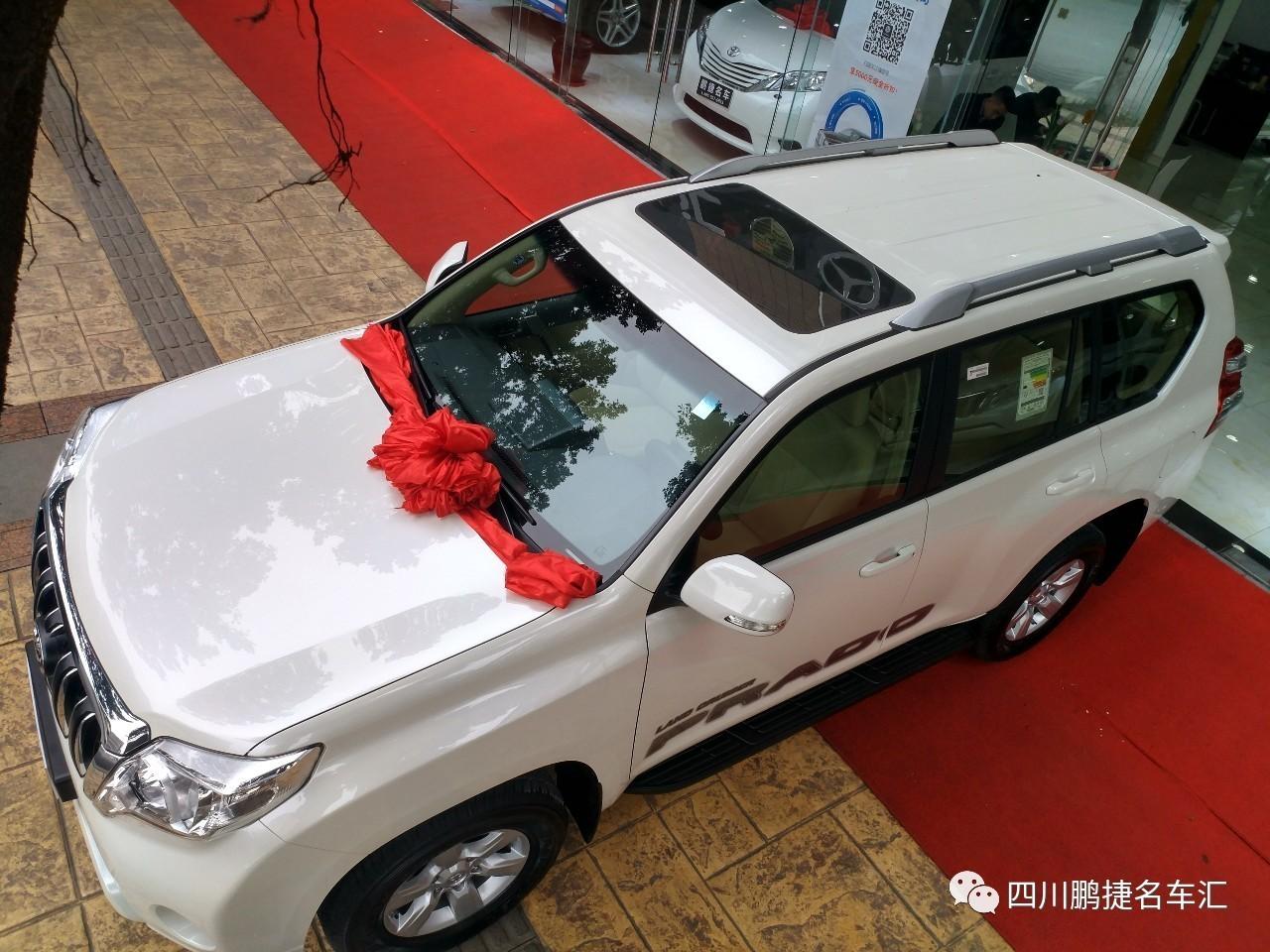 2017款中东版天窗底挂低配版丰田普拉多
