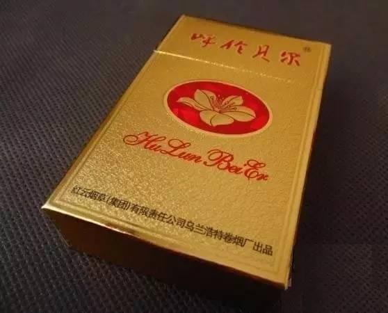 2019年中国香烟排行榜_你可以不抽烟,但不能不懂烟 组图
