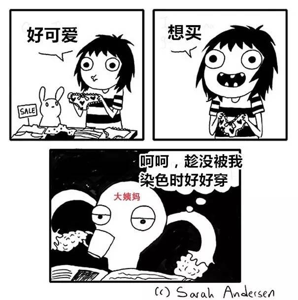 动漫 卡通 漫画 头像 600_603图片