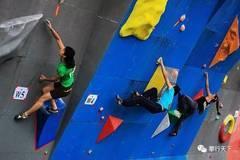 攀岩比赛规则你知道吗?