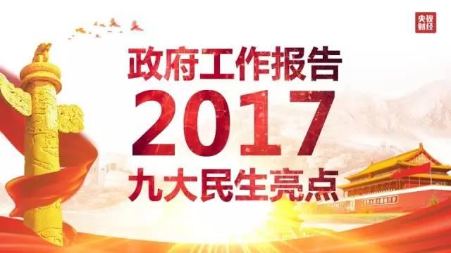 中国人口红利现状_人口政策红利