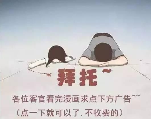 【a王子】王子人木匠田螺漫画图片