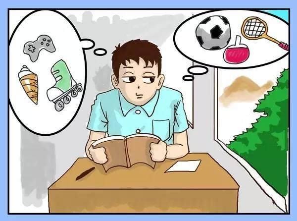 认真专心完成作业 卡通-孩子上课走神怎么办 给你一个解决好办法 建议