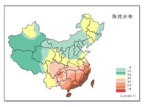 贵州姓氏人口排名_全国姓氏来源图