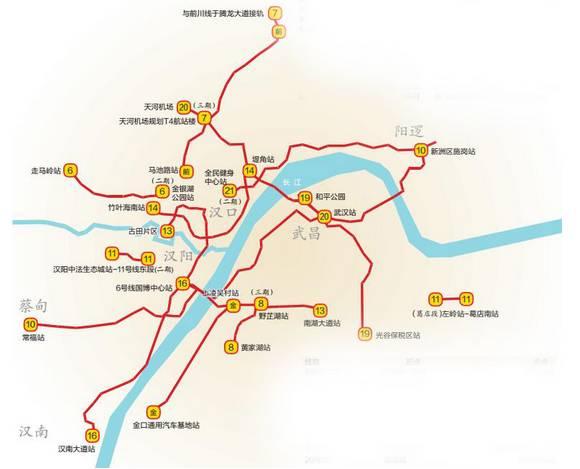 武汉地铁规划线路图出炉 未来9年将新建这14条地铁线