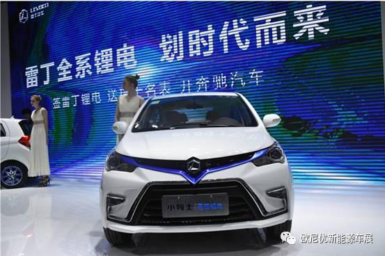 雷丁汽车锂电超级电驱技术发布,开创低速电动车锂电时代高清图片