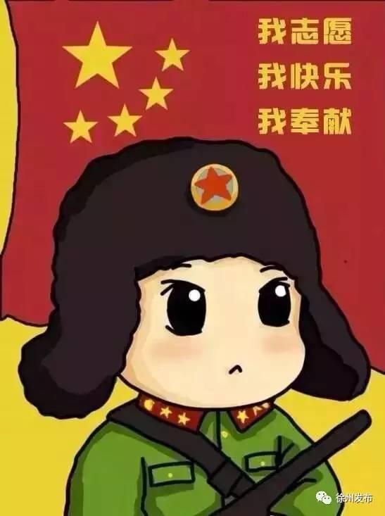 学习雷锋好榜样,你被徐州志愿者 暖 到了吗