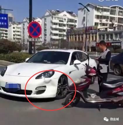 搜狐平台完了怎样删除聊天表情图片吗-公众!盐城一辆电瓶车撞上豪车图片