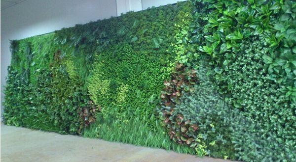 仿真植物墙是什么?