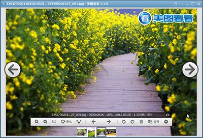 大眼睛看图软件 下载_大眼睛看图软件 下载
