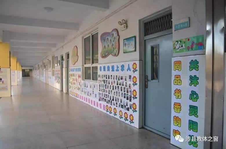"""涉县第一实验小学开展""""书香校园""""班级文化建设评比活动"""