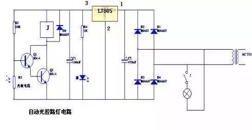 电路20:用lm317可调稳压电源的制作