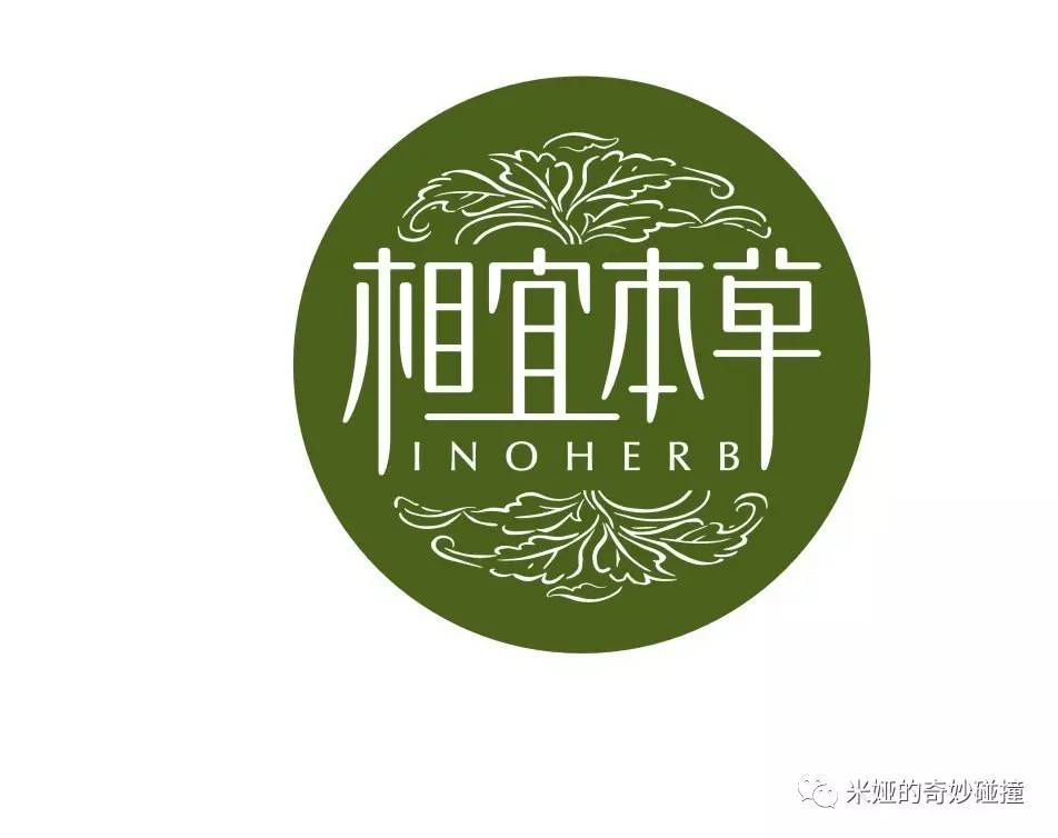 logo logo 标志 设计 图标 952_754图片