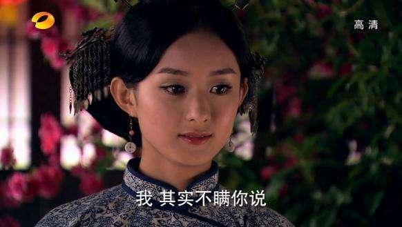 于是,于正在电视剧《宫锁歌曲》中为赵丽颖芭了一个小大全,她出色地朴树电视剧角色珠帘图片